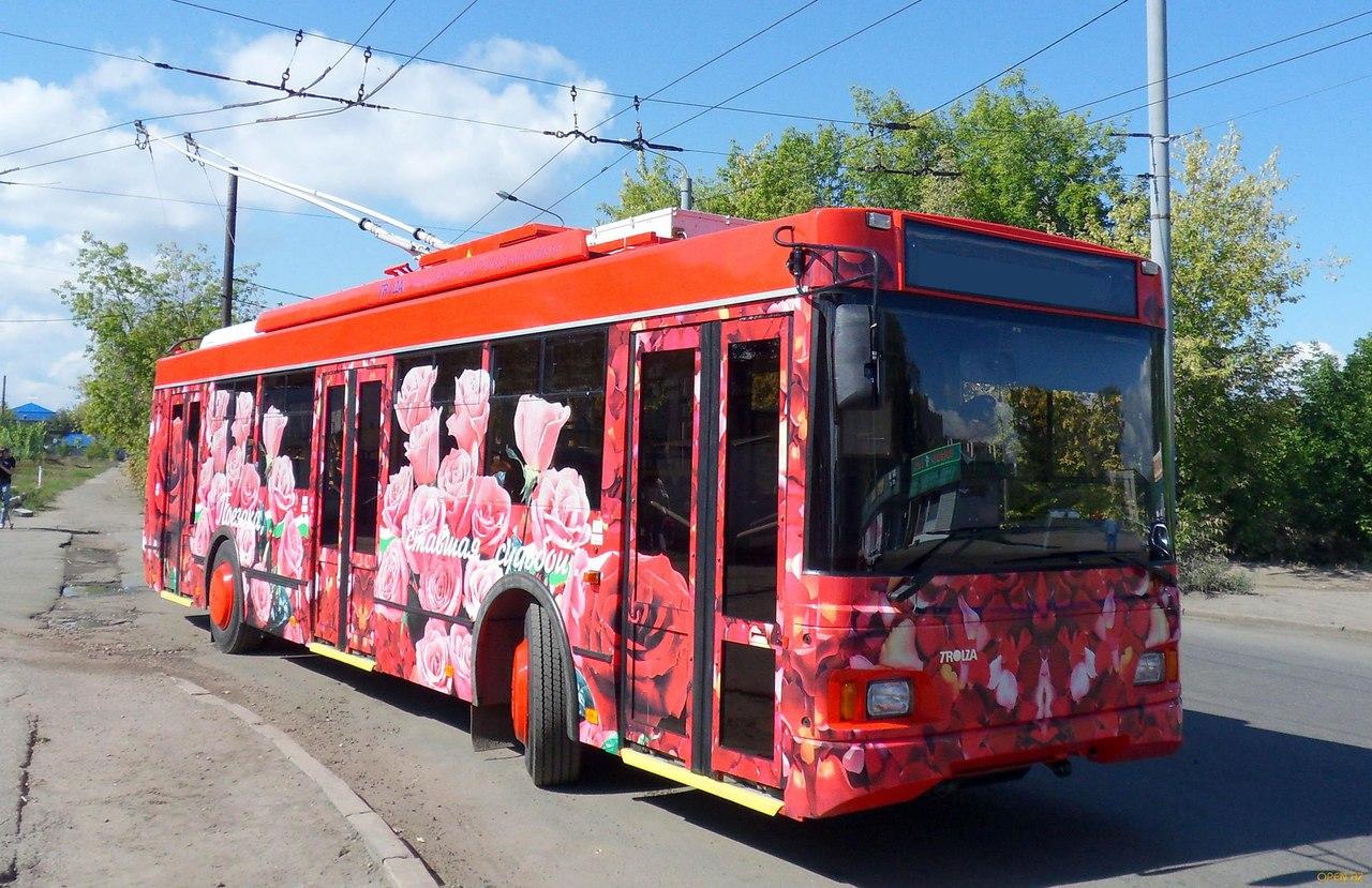 Свидание в троллейбусе
